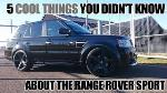discovery-range-rover-wn6
